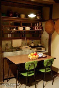 Japanese tiny kitchen / 昭和の風景/Japanese old kitchen Japanese Kitchen, Japanese House, Old Kitchen, Wooden Kitchen, Kitchen Ideas, Kitchen Small, Diy Cupboards, Asian Home Decor, Japanese Interior