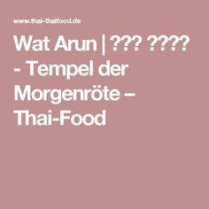 Wat Arun | วัด อรุณ - Tempel der Morgenröte – Thai-Food Thai Recipes, Bangkok, Food, Temple, Hoods, Meals, Thai Food Recipes