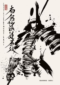 I seriously love the tones, outlines, and fine detail. This is certainly a great layout if you are looking for a Japanese Art Prints, Japanese Painting, Samurai Artwork, Samurai Drawing, Japanese Warrior, Samurai Tattoo, Art Japonais, Samurai Warrior, Monochrom