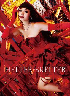Helter Skelter - 2012 Enter the vision for. Drama Type and Films Original is name Helter Skelter. Finding Fanny, Midnight's Children, Fashion Artwork, English Online, Japanese Design, New Movies, Erika, Role Models, I Movie