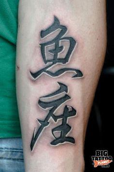 George Bardadim - Black and Grey Tattoo | Big Tattoo Planet