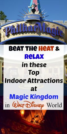 Looking for the longest indoor attractions at Magic Kingdom in Walt Disney World to beat the heat, relax, and recharge? Here's a great list in order of length including descriptions and locations.