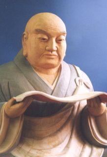 Nichiren Buddhism - Who is Nichiren Daishonin, A Nichiren Buddhist ...