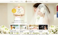 http://erythrina.okinawa-watabewedding.co.jp/