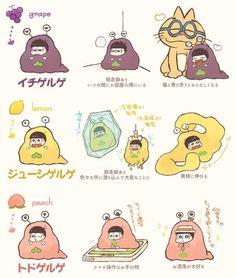Light Novel, Funny Relatable Memes, Kawaii Anime, Anime Guys, Pokemon, Fans, Comics, Cute, Happy