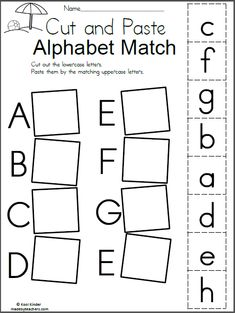 Summer Alphabet Match - Cut and Paste