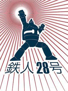 'Tetsujin Poster by birthdaywarrior Japanese Superheroes, Vintage Robots, Sci Fi Tv Shows, Super Robot, Manga Covers, Robot Art, Classic Cartoons, Cartoon Images, Comic Books Art