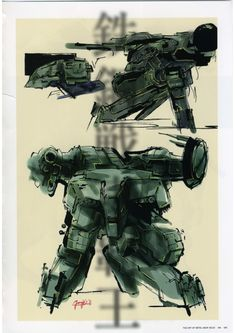 The Art of Metal Gear Solid - Metal Gear REX
