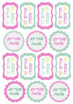 תגיות פורים להדפסה עצמית מהבלוג חתכתי לבד של חגית אברהם purim  mishloach manot  Hamentashen shalch Feast Of Purim, Mishloach Manos, Birthday Chair, Hebrew School, Gift Wrap Box, Fleurs Diy, Arts And Crafts, Paper Crafts, Candy Party