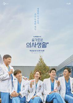 Top Korean Dramas, Korean Drama List, Best Movies List, Good Movies To Watch, Tears In Heaven, Hyun Bin, Boys Over Flowers, Drama Korea, Grey's Anatomy