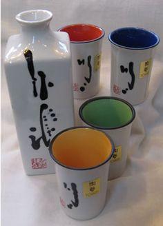 Contemporary Sake Set