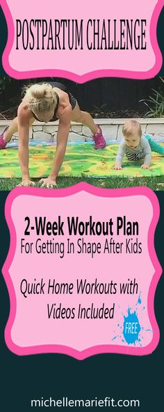 ⬇️⬇️⬇️⬇️⬇️⬇️⬇️  Did you recently have a baby & you are NOT feeling good about your body?    Feel like you'll never get your body back?  Don't have the time, energy or the know-how to get the weight off?    Try this FREE 2-week Postpartum Workout Plan    ✅Short Home Workouts  ✅Videos included   ✅Lose Weight   ✅Tone Up  ✅Tighten & Lose The Belly