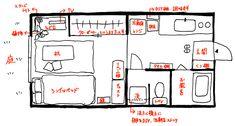 「26m2。理想の土地で楽しむセルフリノベーション。塩系1Kルーム」 by MmeetsNさん   RoomClip mag   暮らしとインテリアのwebマガジン Diagram