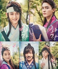 """[Photos] From SHINee Minho to BTS, """"Flower Knights: The Beginning"""" unveils 8 new posters @ HanCinema :: The Korean Movie and Drama Database"""