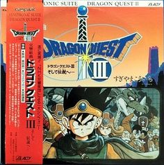 Koichi Sugiyama* - Symphonic Suite Dragon Quest III