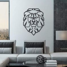 Leo - Metal Wall Decoration by Northshire Wall Art - 70cm x 91cm (27.5 x 35.8 Inches)