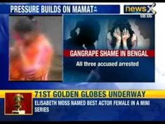 Bengal's rape horror: Another gangrape in west Bengal, 19 year raped old in school plot - NewsX