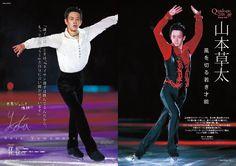 フィギュアスケート日本男子ファンブックQuadruple(クワドラプル)2016