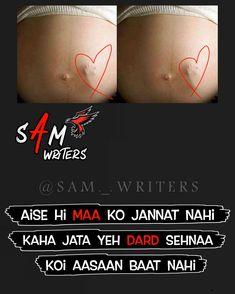 Gujarati Shayri, Attitude Qoutes, Birthday Doodle, Sajid Khan, Islamic Inspirational Quotes, True Quotes, Tattoo Quotes, Writers, Long Hair