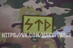#нашивка #патч   #вышивка #EmbroideryPatch #Нашивки #Шевроны #Patch