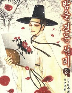 The Scholar Who Walks the Night / Güney Kore / 2014 /// Dizi Tanıtımı - YEPPUDAA