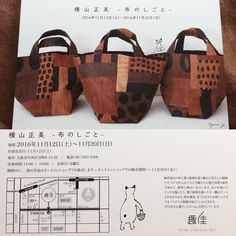Period of 11 / 20-30, sells my bag in the Internet shop. You can also order from abroad. (趣佳syuca) http://syuca.jp