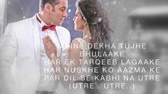 Hangover Full Song Lyrics | Kick | Salman Khan & Shreya Ghoshal