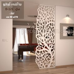 Stunning Privacy Screen Design for Your Home 43 Living Room Partition Design, Room Partition Designs, Home Decor Furniture, Diy Home Decor, Living Room Designs, Living Room Decor, Jaali Design, Room Divider Doors, Home Interior Design