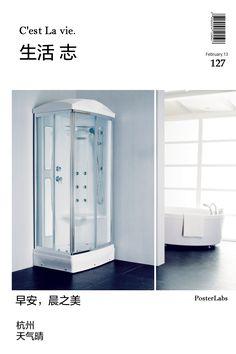 Shower Cabin, Lockers, Locker Storage, Cabinet, Furniture, Home Decor, C'est La Vie, Clothes Stand, Decoration Home