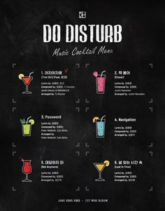 """Watch: Jung Yong Hwa Gets Creative In """"Do Disturb"""" Highlight Medley Video And Reveals Track List 
