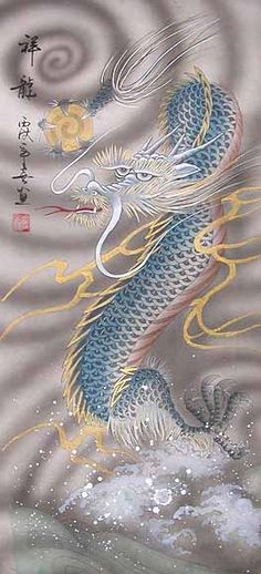 Chinese Dragon Painting - This is an Original Painting