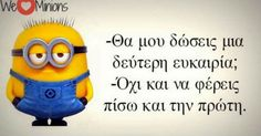 We Love Minions, 3 Minions, Hilarious, Funny, Lol, Thoughts, Memes, Fictional Characters, Greek