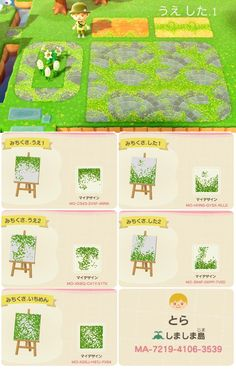 Animal Crossing Wild World, Animal Crossing Fan Art, Animal Crossing Guide, Animal Crossing Qr Codes Clothes, Petunias, Nintendo Switch, Happy Home Designer, Path Design, Motifs Animal