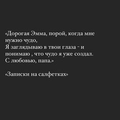My Silence, Describe Me, Dark Souls, Some Words, Crying, Texts, Poems, Thoughts, Motivation