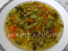 μικρή κουζίνα: Χορτόσουπα Blog