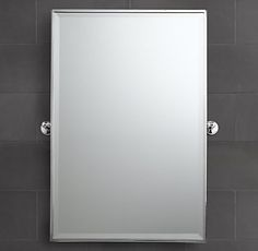 Pivot Mirrors Restoration Hardware Bath 2 Pinterest Products Hardwar