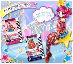 Pretty Cure, Glitter Force, Trading Cards, Princess Peach, The Cure, Anime, Heaven, Friends, Free