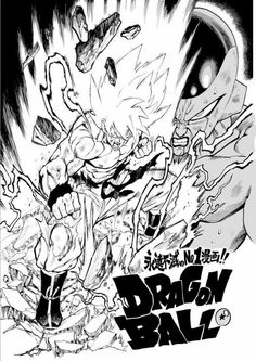 One Punch Man co-mangaka Yusuke Murata shows off his own Street Fighter, Dragon Ball, Alice in Wonderland and Back to the Future fan arts - WOWJAPAN One Punch Man, Manga Dragon, Dbz Manga, Manga Artist, Fan Art, Manga Pages, Character Design, Sketches, Artwork