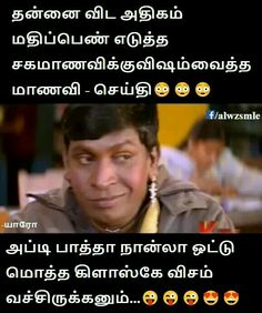 Tamil Comedy Images Yahoo Search Results Yahoo India Image Search
