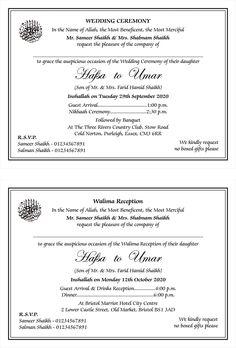Wedding invitation wordings for muslim marriage traditional shaadi cards wordings wedding card wordingswedding invitation stopboris Images