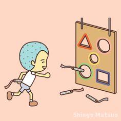 ペットボトルダーツ | ミックスじゅーちゅ 子どもの遊びポータルサイト Danbo, Character, Lettering