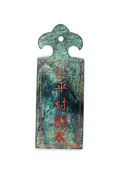 BÀI DE MANDARIN en cuivre vert-de-grisé, de forme rectangulaire sommée par un fleuron percé d'un orifice, à décor d'une calligraphie rehaussée de rouge dans un encadrement. Vietnam, Royaume d'Annam, vers 1900. Haut. 7 cm/H. 2 3/4 in.