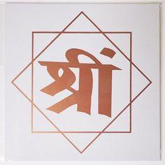 d55c606c028 A Placa Radiônica SRIM Para Fortuna é o símbolo do mantra da Deusa Shakti