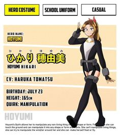 Boku No Hero Academia, My Hero Academia Manga, Superhero Suits, Superhero Design, Girls Characters, Fantasy Characters, My Hero Academia Costume, Pony Drawing, Hero Costumes