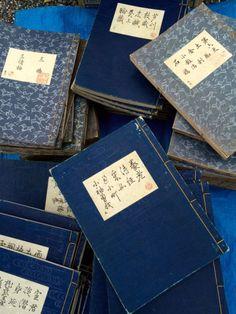 aesthetic books japanese ravenclaw market gusu jades twin japan indigo tokyo sailor moon board mood cozy kyoto nct potter harry