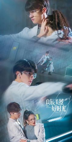 Web Drama, A Love So Beautiful, Romance, Love Spells, Scenery, Film, Couples, Shoulder, Poster