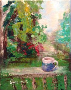"Art: Shira Pomeranz. Acrylic on canvas. 35.5/28 cm. 14/11"".  My back yard. Davidson NC."