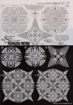 Motivos crochet con arreglo de dos muestras diferentes 1