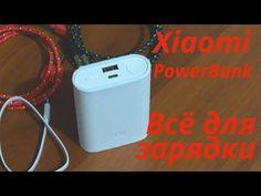 Обновленный PowerBank Xiaomi на 10Ач на Aliexpress