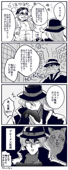 アサコ (@32asako) さんの漫画 | 109作目 | ツイコミ(仮)